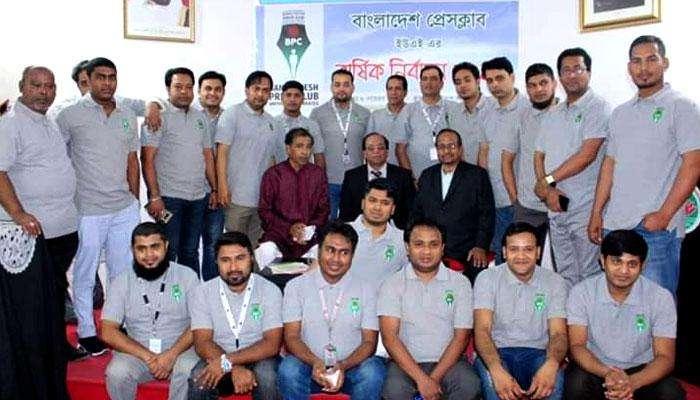 বাংলাদেশ প্রেসক্লাব ইউএই'র পতাকাতলে সংযুক্ত আরব আমিরাতের প্রবাসী সাংবাদিকরা