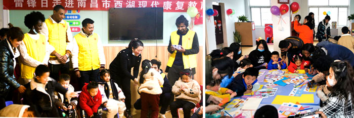 চীনের বিশেষ চাহিদা সম্পন্ন শিশুদের নিয়ে লেই ফাং ইন্টারন্যাশনাল ভলান্টিয়ার টিমের যাত্রা